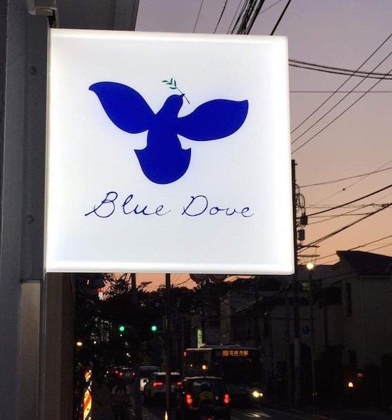 Blue Doveの名前の由来