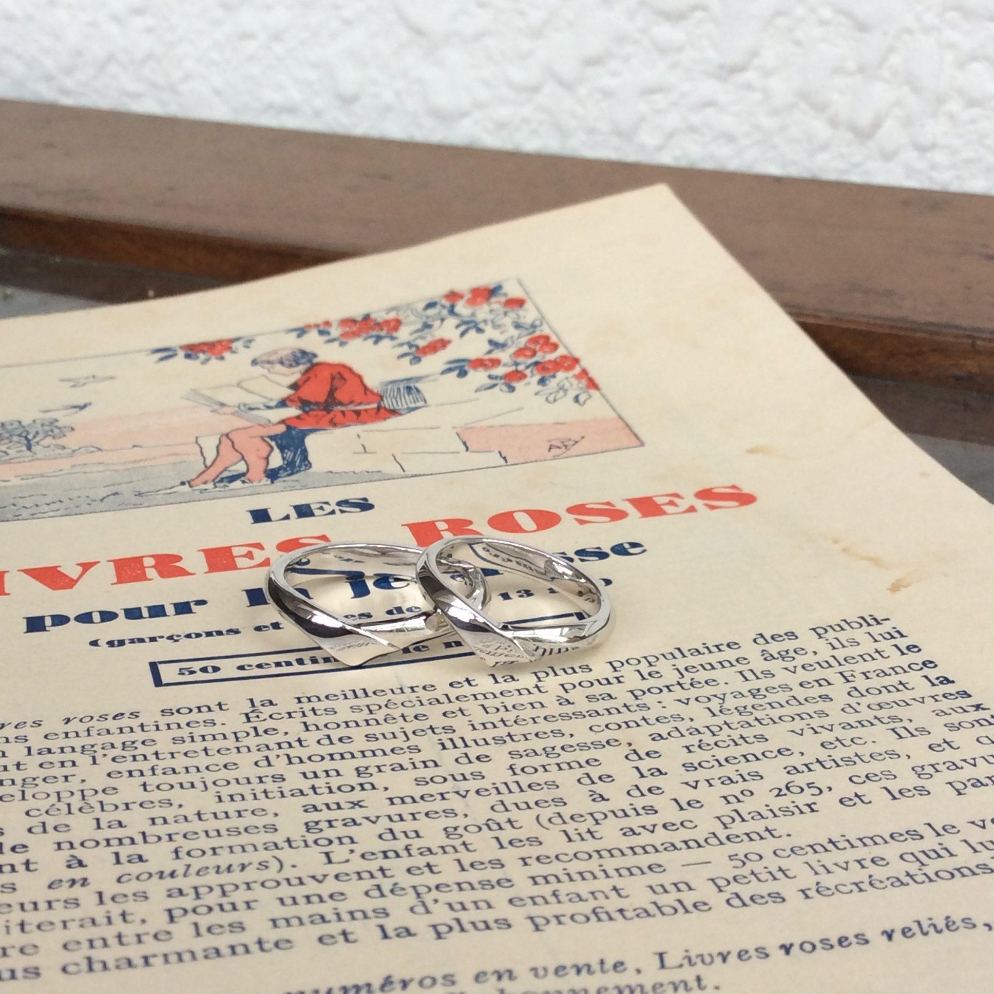 *おススメの結婚指輪*